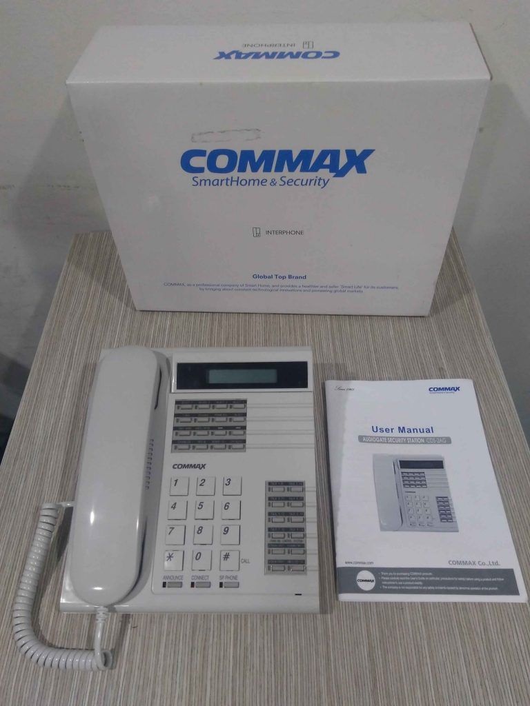 Consola Commax Digital CDS-2AG